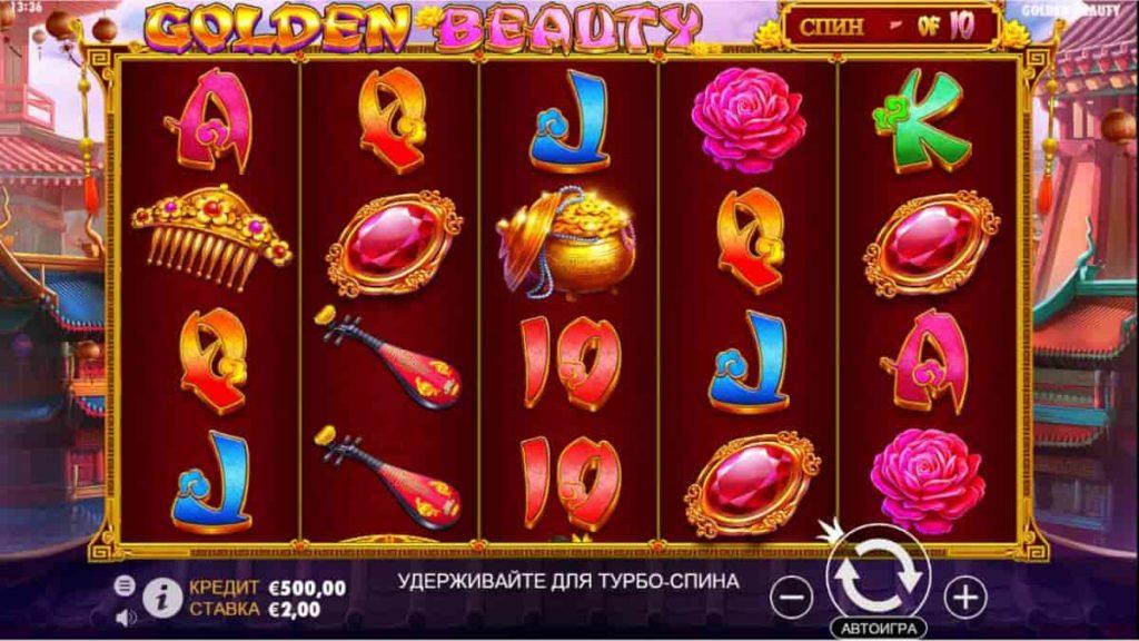 Play Free Golden Beauty Slot