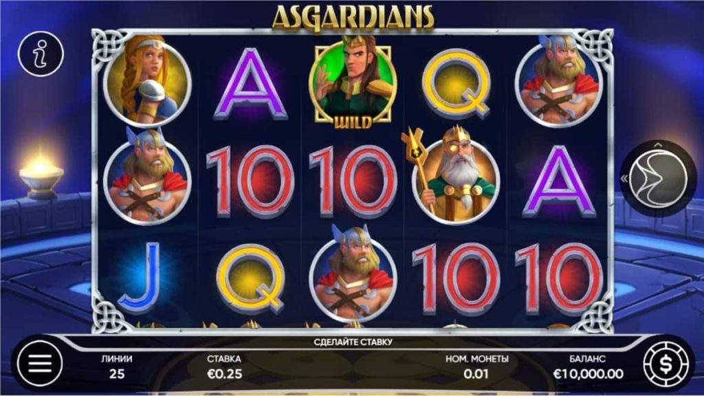 Play Free Asgardians Slot
