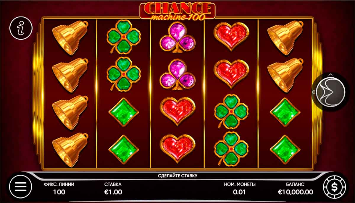 Play Free Chance Machine 100 Slot